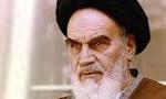 """صدور بيانيه 8 مادهاي """"امام خميني""""(ره) به قوه قضاييه و ارگانهاي اجرايي كشور (1361ش)"""