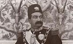 "مرگ ""سلطان مسعود ميرزا"" معروف به ""ظلُّ السلطان"" حاكم ظالم اصفهان (1297 ش)"