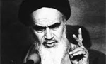 "بيانات افشاگرانه ""امام خميني(ره)"" درباره كاپيتولاسيون (1343 ش)"