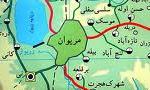 عمليات قوچ سلطان در مريوان، به طور مشترك (1360ش)