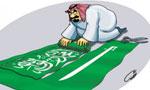 قطع رابطه رژيم آل سعود با جمهوري اسلامي ايران به دستور دولت آمريكا (1367ش)