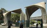 سنگ اول بناي دانشگاه تهران به دست رضاخان در اراضي جلاليه نصب گرديد.(1311 ش)