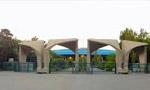 به مناسبت برقراري روابط سياسي بين ايران و انگليس دانشجويان دانشگاه تهران بعنوان اعتراض کلاسها را تعطيل نموده تظاهرات با شکوهي را آغاز کردند.(1332 ش)