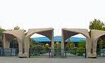 دو دانشکده جدید در دانشگاه تهران تأسیس شد که عبارتند از: دانشکده جنگلبانی و دانشکده بهداشت. (1345 ش)