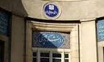 تالار تشريح دانشكده پزشكي دانشگاه تهران گشايش يافت. ( 1311 ش)