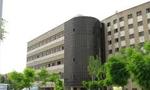 7 دانشکده و مدرسه عالی در اصفهان و تهران دائر شد(1354ش)