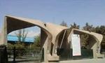 در دانشگاه تهران عده ای از دانشجویان از حضور در سر کلاس ها خودداری و تظاهراتی برپا ساختند(1356ش)
