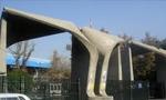 هیئت امنای دانشگاه تهران بشرح زیر تعیین شدند(1352ش)