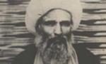"""رحلت فقيه بزرگوار آيت اللَّه """"سيدهبة الدين حائري حسيني شهرستاني"""" عالم بزرگ عراق (1345 ش)"""