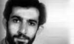 """شهادت """"محمد كچويي"""" رئيس زندان اوين به دست منافقين (1360 ش)"""