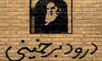 در ساعت 17/30، حدود 15 نفر از مردم شهر بابل ضمن اجتماع در مقابل مسجد گلشن این شهر، شعارهایی در حمایت از امام و علیه مقامات مملکتی سر دادند.(1356ش)