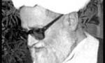 """رحلت آيت اللَّه """"شيخ مرتضي حائري يزدي"""" فرزندِ موسس حوزهي علميهي قم(1406 ق)"""