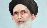 """رحلت فقيه فرزانه آيت اللَّه """"سيد تقي حسيني نصيري"""" (1373ش)"""