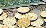 تأسیس بانک اقتصادی ایران (1338 ش)