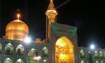 انفجار بمب در حرم مطهر امام رضا(ع) توسط منافقين كوردل در عاشوراي حسيني (1373ش)