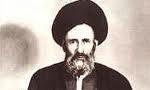 "رحلت مرجع و عالم بزرگ آيت اللَّه ""سيد احمد خوانساري"" (1363 ش)"