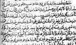 انعقاد عهدنامه ی گلستان ميان روسيه و ايران پس از شكست ايران از روس(1228 ق)