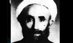 """رحلت عالم بزرگ و فقيه جليل آيت اللَّه """"ميرزا عبدالرحيم سامت قزويني"""" (1378 ش)"""