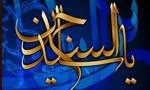 """شهادت حضرت """"امام زین العابدین(ع)"""" به روایتی (95 ق)"""