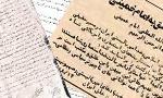 حدود صد برگ اعلامیه در حمایت از امام و علیه رژیم در شهر خمین توزیع گردید.(1356ش)