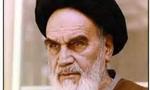 در پیام آیت الله خمینی درباره تحریم برپایی جشن تولد امام حسین (ع)و امام زمان(عج) آمده بود:(1357ش)