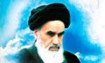 به مناسبت اربعین شهدای 19 دی، مراسمی با سخنرانی امام خمینی (ره) در مسجد شیخ انصاری نجف برپا شد.(1356ش)