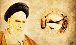 امام خمینی (ره) در پیامی به ملت ایران، فاجعه روز 17 شهریور را تسلیت گفت و مردم را به ادامه مبارزه دعوت کرد.(1357ش)