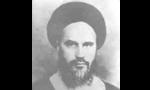 آیت الله خمینی در نجف گفتند: اسلام از اول غریب بوده و هنوز هم غریب است و کسی اسلام را نشناخته است(1356ش)