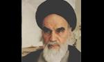 حضرت آیت الله خمینی برای کمک به بازماندگان فجایع اسرائیل در لبنان پیام فرستاد.(1356ش)