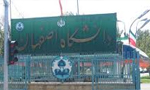 ظهر امروز تا ساعت18/15، حدود600 نفر از دانشجویان دانشگاه اصفهان در سلف سرویس دانشگاه اجتماع کردند و در پایان ضمن درگیری با ماموران، حدود28نفر دستگیر شدند.(1357ش)