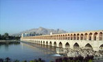 ميرپنج غلامرضاخان مهاجر به حكومت اصفهان منصوب شد (1303ش)