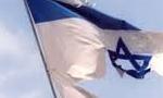 درپی برگزاری مراسم سی امین سالگرد استقلال اسرائیل در یکی از تالارهای پرتلند، ایالت اورگان امریکا، تعدادی از دانشجویان عرب و ایرانی شعارهایی علیه رژیم اسرائیل سردادند(1357ش)