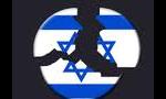 ارتش اردن از طریق ارتفاعات جولان وارد نبرد با اسرائیل شد(1352ش)