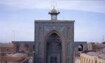 به آتش كشيدن مسجد جامع كرمان توسط مزدوران رژيم پهلوي (1357 ش)
