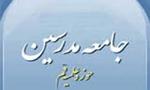 رویدادهای مهم این روز در تقویم خورشیدی ( 11 آذر 1394 )