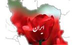 آغاز محاصره اقتصادي ايران توسط آمريكا و اروپا (1359ش)