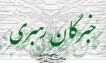 """رحلت آيت اللَّه """"جلال طاهر شمس گلپايگاني"""" عضو مجلس خبرگان رهبری (1374 ش)"""