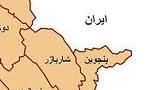 عمليات ايذايي ظفر 2 در پنجوين توسط ارتش جمهوري اسلامي ايران (1364ش)