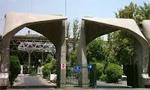 گذاشتن سنگ بناي دانشگاه تهران (1313ش)