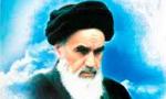 """ورود """"امام خميني""""(ره) به قم پس از پانزده سال دوري (1357ش)"""