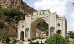 سرلشگر حبيب الله خان شيباني فرمانده نيروي جنوب با حفظ سمت والي فارس شد. (1308ش)