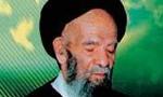 """ارتحال فقيه بزرگوار، آيتاللَّه """"سيد حسين بُدَلا"""" (1382ش)"""