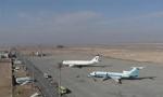 سازمان هواپیمائی کشوری طی اعلامیه ای اطلاع داد فرودگاه اصفهان از ساعت هشت شب تا 6 صبح به روی تمام پروازهای داخلی و خارجی بسته خواهد بود(1357ش)