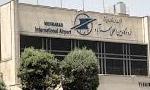 ساختمان جديد فرودگاه بينالمللي مهرآباد گشايش يافت.(1337 ش)
