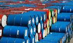رسماً تشکيل کنسرسيوم بين المللي براي فروش نفت ايران اعلام شد. (1333 ش)