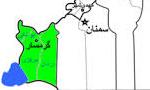 از ساعت 15 الی 16، مراسمی با سخنرانی آقای سید محمد علی موسویان در قریه غیاث آباد گرمسار برپا گردید.(1356ش)