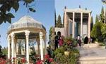 کنگره جهانی سعدی و حافظ در شیراز افتتاح شد(1350ش)