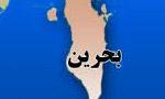 عليقلي اردلان وزير امور خارجه در يک کنفرانس مطبوعاتي اسناد حاکميت ايران را بر جزائر بحرين رسماً انتشار داد(1335 ش)