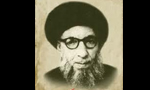 حضرت آیت الله العظمی حاج سید محسن طباطبایی حکیم پیشوای شیعیان جهان به رحمت ایزدی پیوستند.(1349ش)