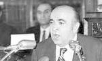 ناصر عامری دبیر کل حزب مردم در یک گرد هم آئی دولت امیرعباس هویدا را به شدت مورد سرزنش و انتقاد قرار داد(1352ش)